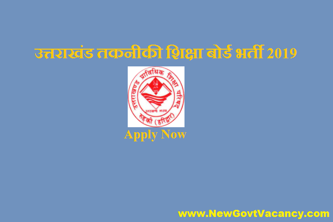 UBTER Recruitment 2019