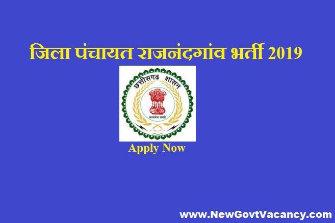 ZP Rajnandgaon Recruitment 2019