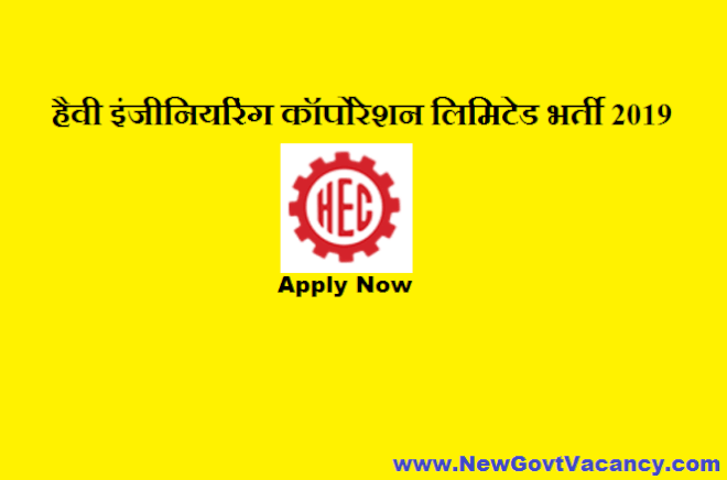 HEC Ltd Recruitment 2019