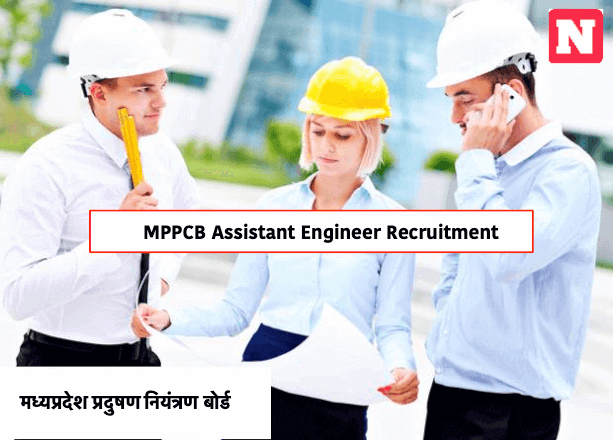 MPPCB Assistant Engineer Recruitment 2019