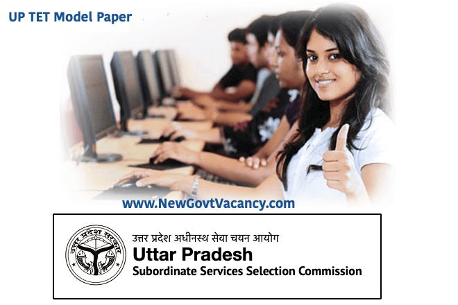 UP TET Model paper Download PDF In Hindi