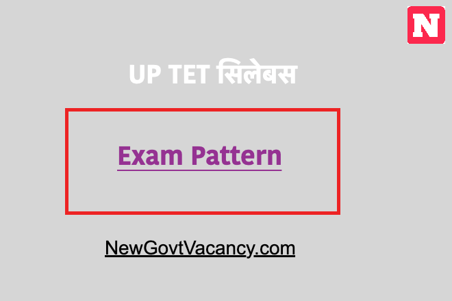 UP TET Syllabus 2019