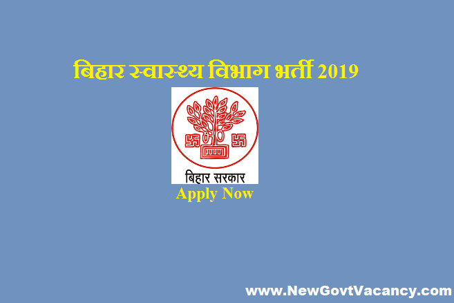 BHD Recruitment 2019