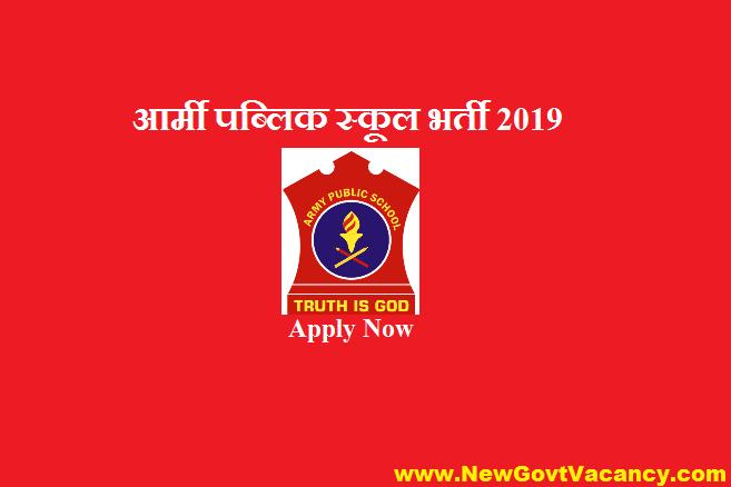 APS Recruitment 2019