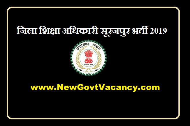 DEO Recruitment 2019