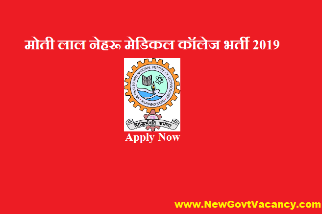 MNNIT Recruitment 2019