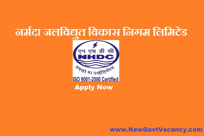 NHDC Recruitment 2019