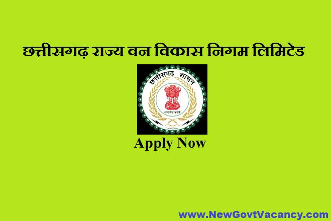 CG Vyapam FCCS19 Recruitment 2019