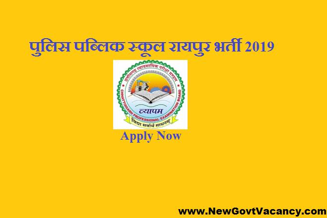 Police Public School Raipur Recruitment 2019