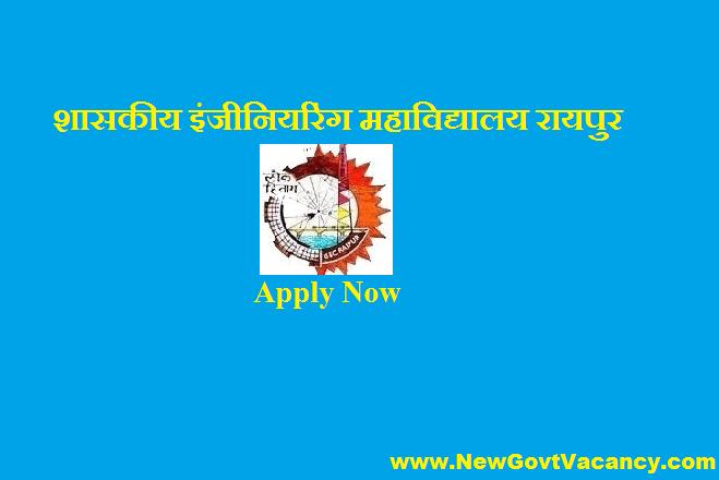 GEC Raipur Recruitment 2019