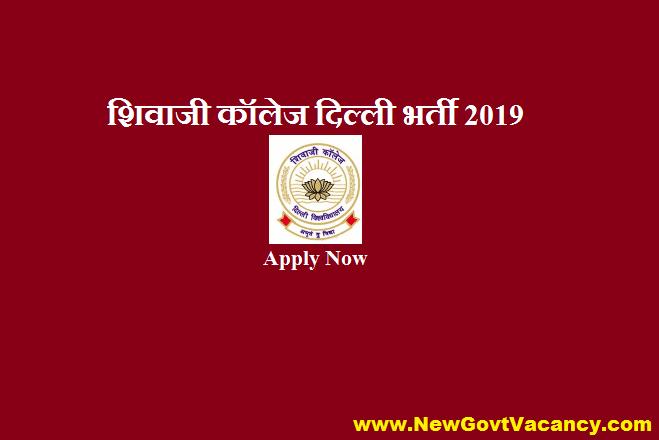 Shivaji College Recruitment 2019
