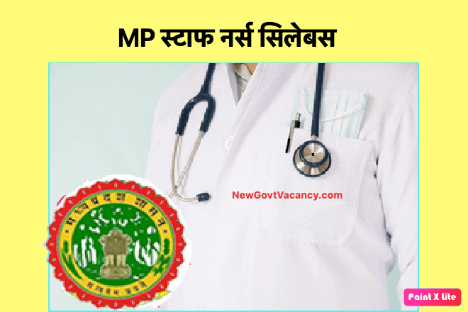 mp staff nurse syllabus 2019