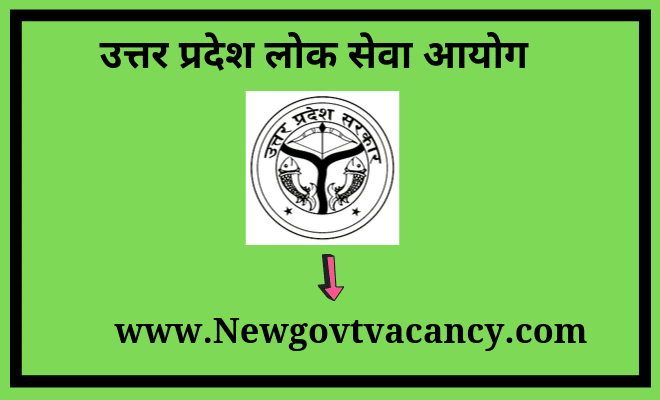 UPPSC PCS Preluims Recruitment 2019