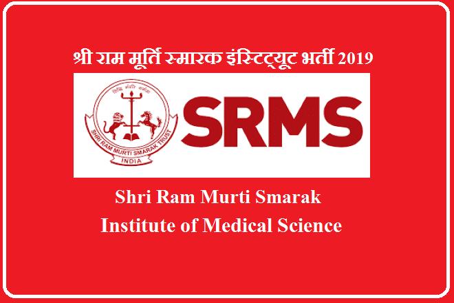 SRMS Institute Recruitment