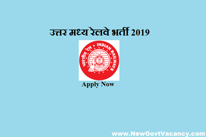 NCR Recruitment 2019