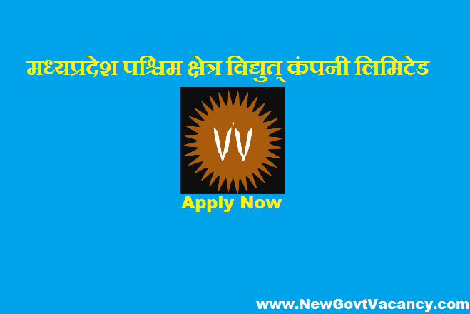 MPPKVVCL Recruitment 2019