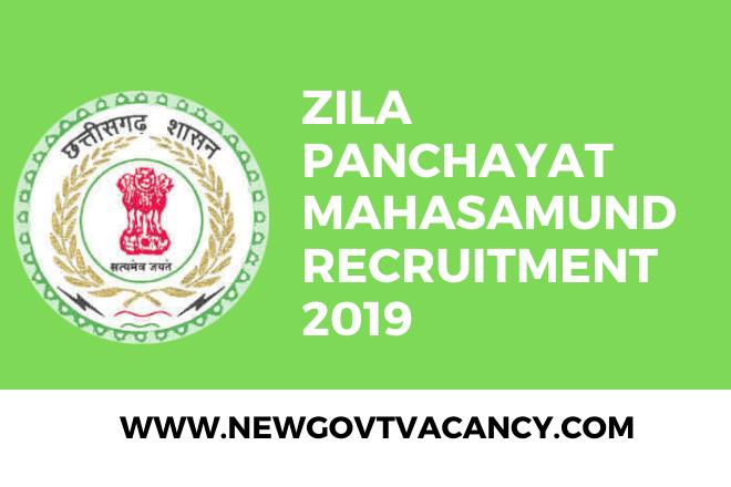 Zila Panchayat Mahasamund Recruitment 2019