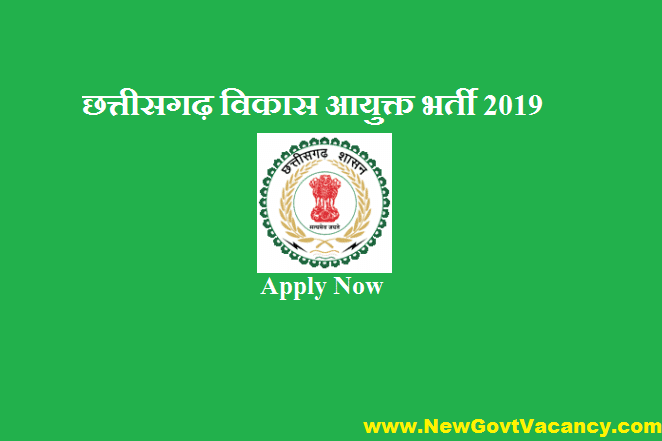 CG SRLM Recruitment 2019