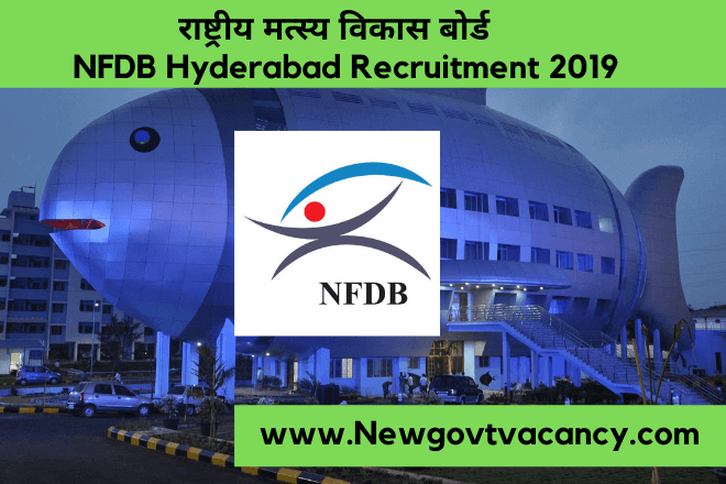 NFDB Hyderabad Recruitment 2019