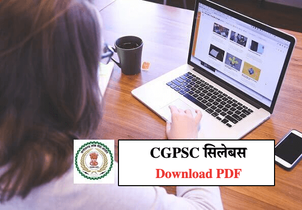 CGPSC Syllabus Download PDF in HIndi