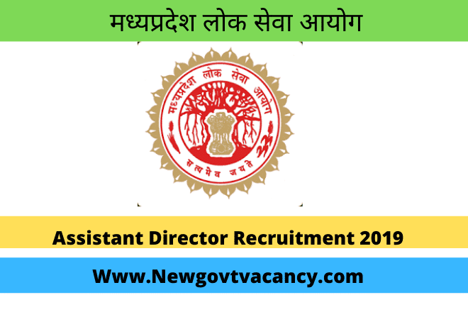 MPPSC Assistant Director Recruitment