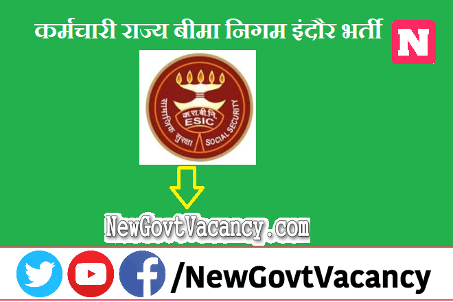ESIC Indore Recruitment 2021