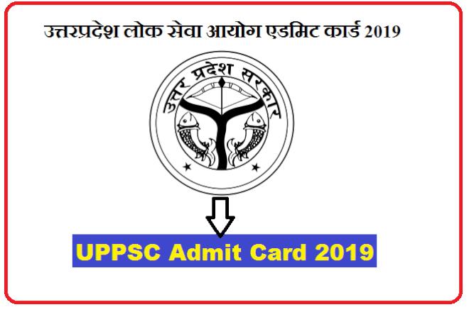 UPPSC Admit Card 2019