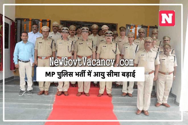 MP Police Constable News