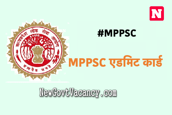 MPPSC Admit Card 2020