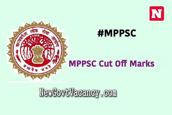 MPPSC Cut off Marks