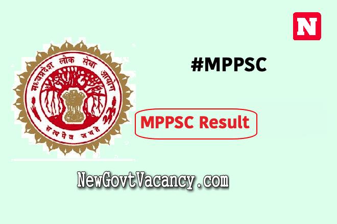 MPPSC Result 2020