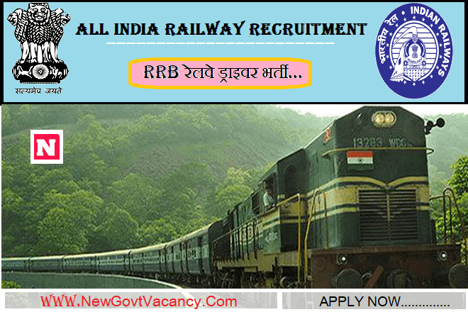 RRB Railway Driver Recruitment