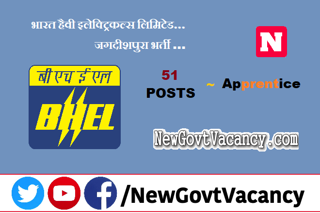 BHEL Jagdishpura Recruitment