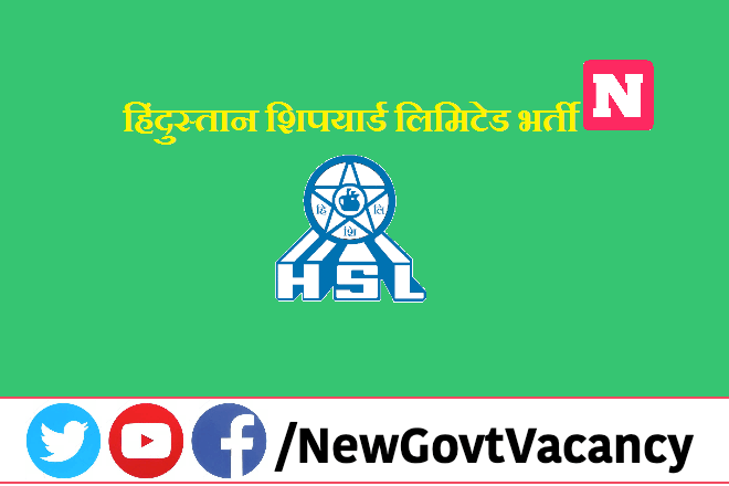 HSL Recruitment 2020