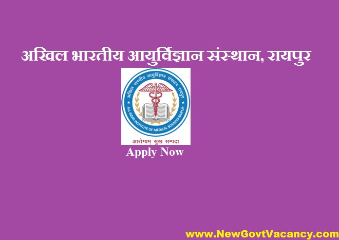 AIIMS Raipur Recruitment 2020