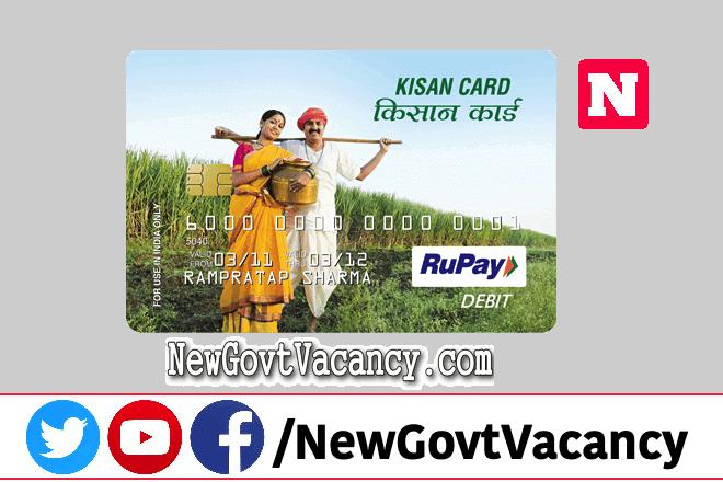 Kishan Credit Card Yojana 2020