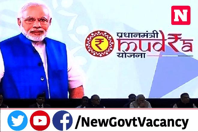PM Mudra Yojana 2020 Padhanmantri