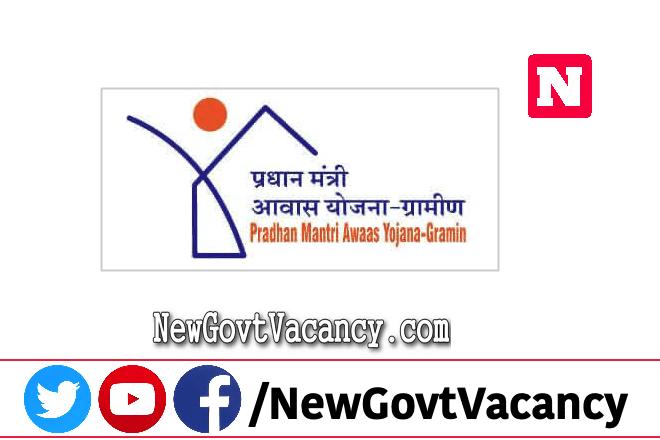 Pradhan Mantri Awas Yojana PMAY