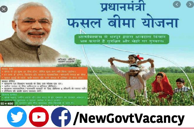 Pradhan Mantri Fasal Bima Yojana pm