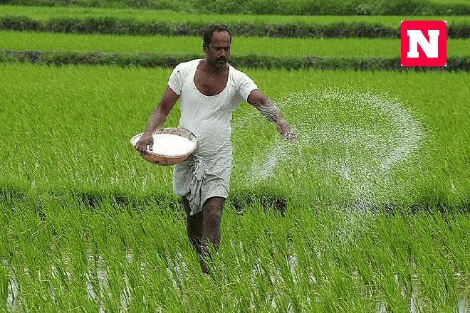 कृषि उड़ान योजना Krishi Udan Yojana