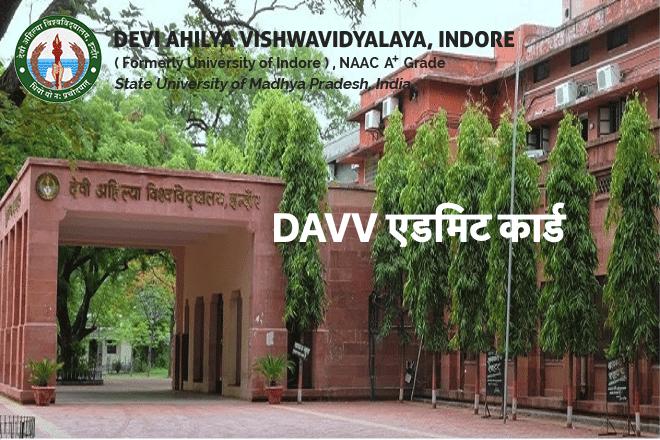 DAVV Admit Card 2020 डीएवीवी एडमिट कार्ड