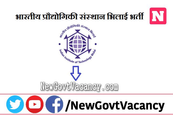 IIT Bhilai Recruitment 2021