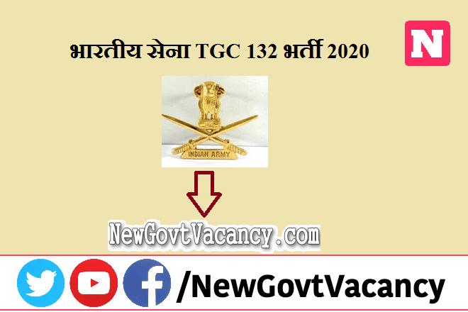 Indian Army TGC 132 Recruitment 2020