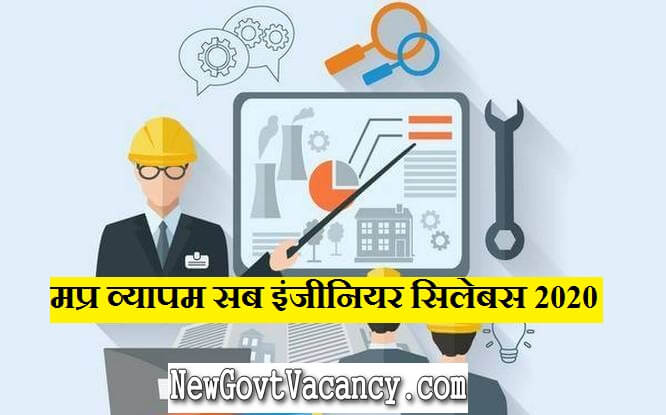 MP Vyapam Sub Engineer Syllabus 2021