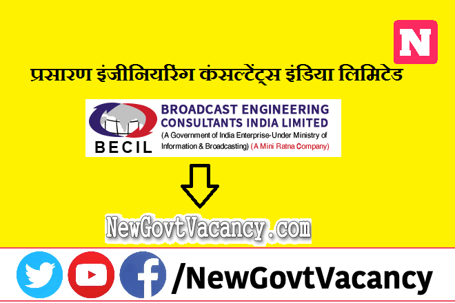 BECIL Radiographer Recruitment 2021