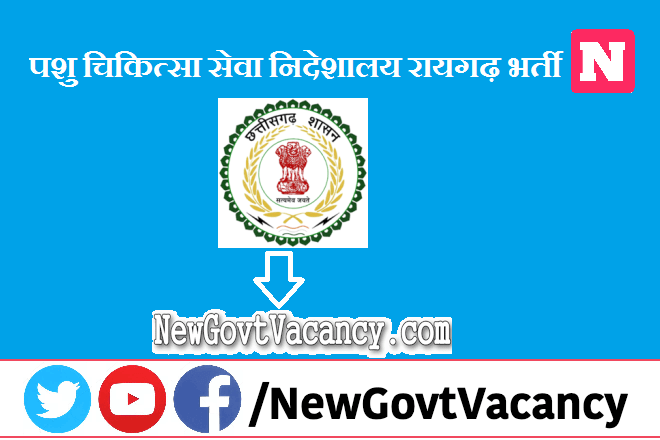 Director of Veterinary Services Recruitment 2020