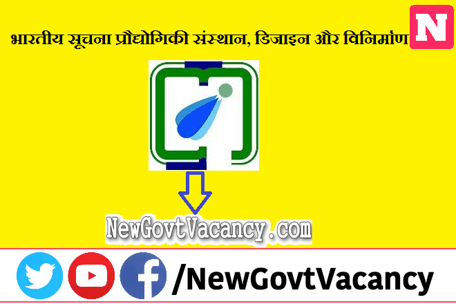 IIITDM Jabalpur Recruitment 2020