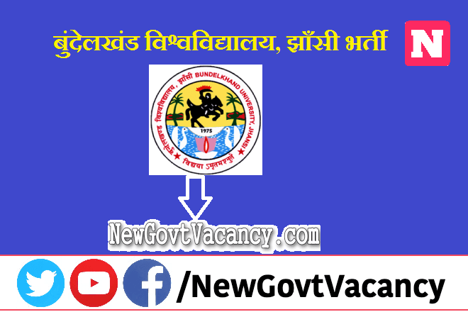 BU Jhansi Recruitment 2020
