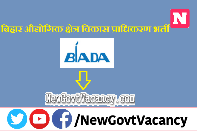 BIADA Recruitment 2020