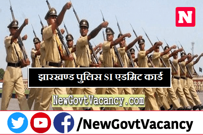 Jharkhand Police SI Admit Card 2021